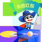 鹰潭网站建设